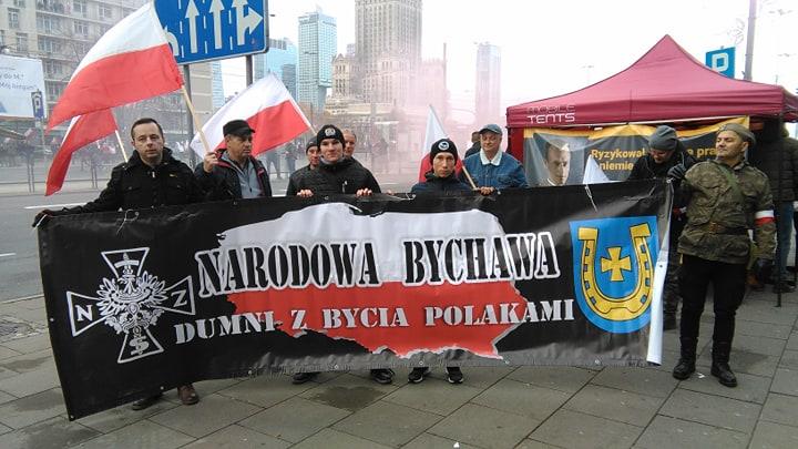 Marsz Niepodległości zdjęcia nadesłane